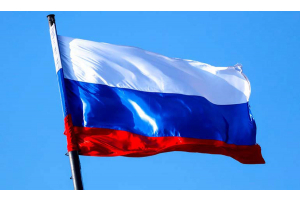 Россия ратифицировала Кигалийскую поправку